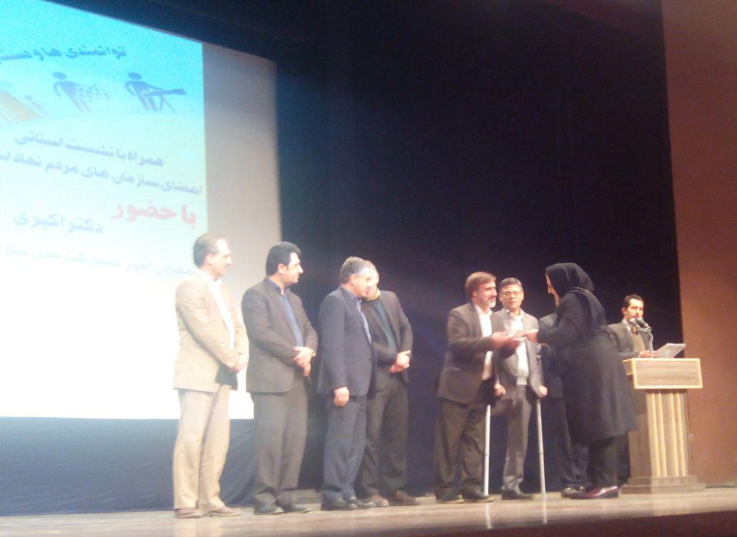 اختتامیه نمایشگاه توانمندی ها و دستاوردهای سازمان های مردم نهاد استان گلستان با حضور مسئولین محترم کشوری و استانی
