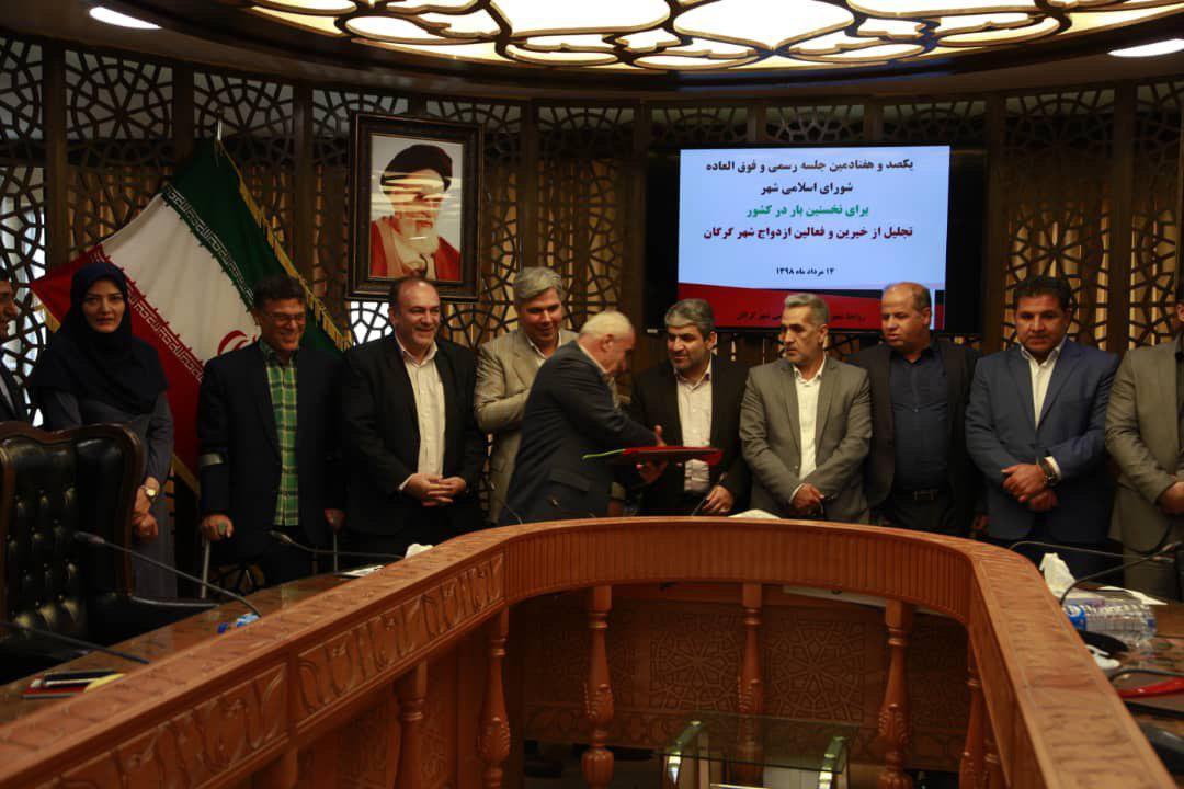 تجلیل از خیرین و فعالین حوزه ازدواج استان گلستان