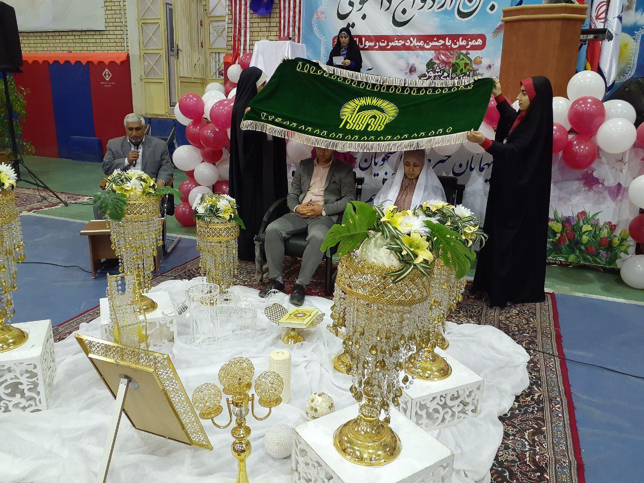 جشن ازدواج دانشجویی در دانشگاه پیام نور استان با مشارکت مجمع ازدواج جوانان